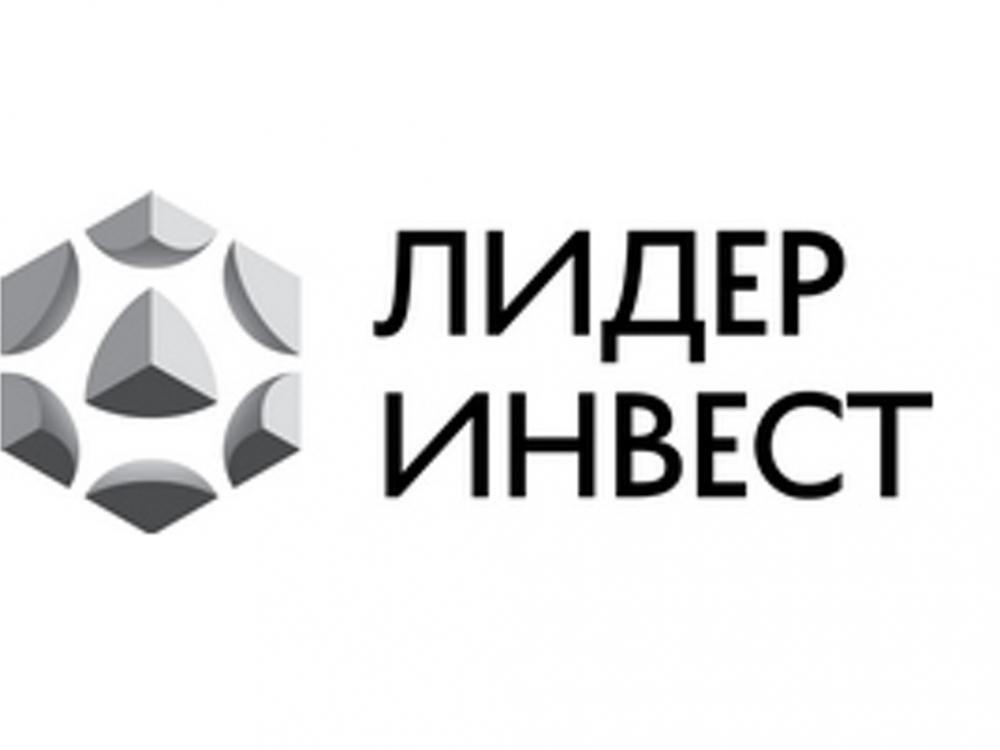 Строительная компания лидер инвест москва официальный сайт самый легкий конструктор для создания сайтов